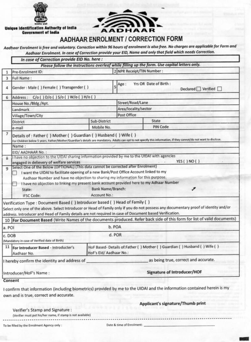 script for adhaar card enrolment What information do you need to check your aadhaar status you will need enrolment id to look-up [] filed under: aadhar card status – aadhaar status enquiry.